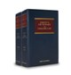Jowitt's Dictionary of English Law 4e